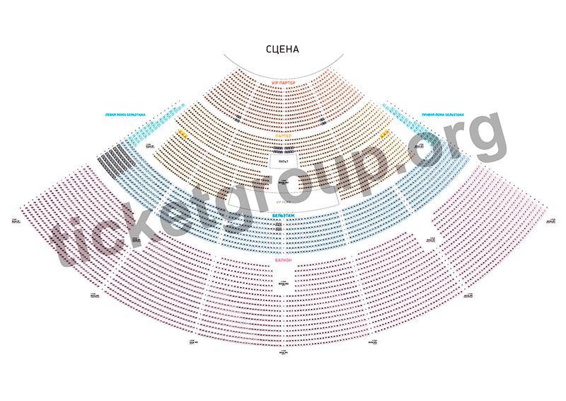 Билеты на Лару Фабиан в Кремле 2013